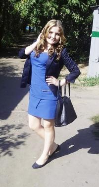 Калинина Лина