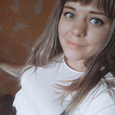 Надежда, 25, Dimitrovgrad