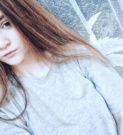 Марина Галась