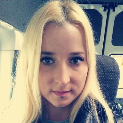 Ольга, 26, Alapayevsk