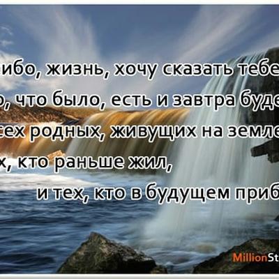 Людмила Вануйто