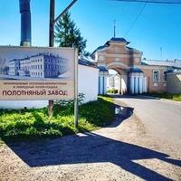 Полотняный Завод
