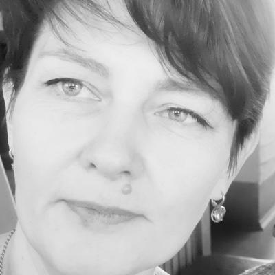 Вера, 46, Igra