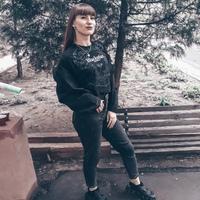 Фото Дианы Богдановой ВКонтакте