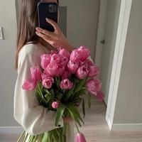 Есения Счастливцева