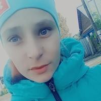 Евгения Максименко