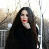 Alexandra Datskaya
