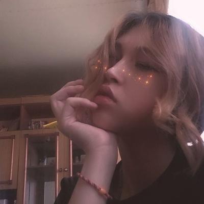 Альбина, 20, Yuzhno-Sakhalinsk