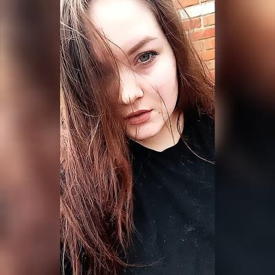 Наталья Бершадская