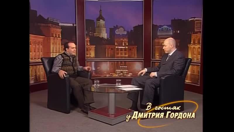 Виктор Шендерович о причинах закрытия программы Куклы интервью 2007 г