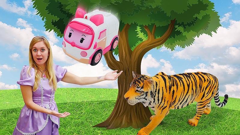Robocar Poli salva a Amber del tigre Princesa Sofía del Castillo mágico Vídeos para niños