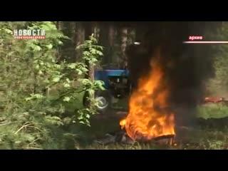 МЧС Чувашии призывает всех жителей республики соблюдать правила пожарной безопасности