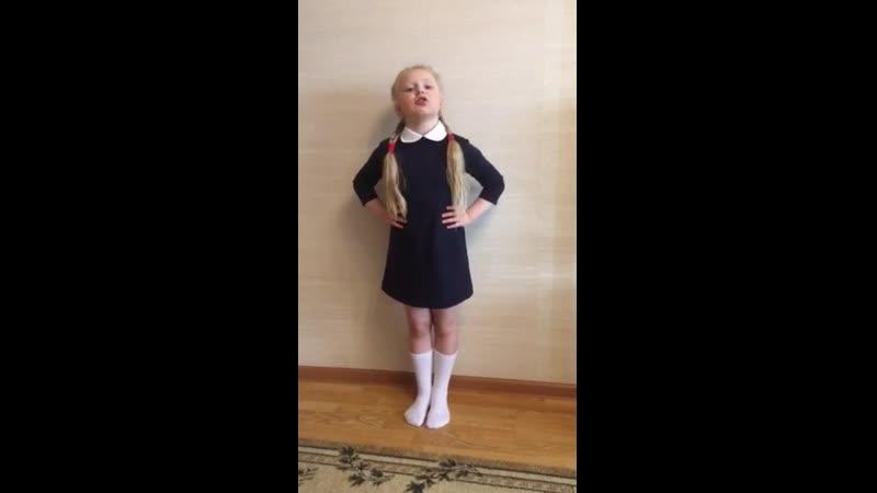 Хорькова Алиса 5 лет