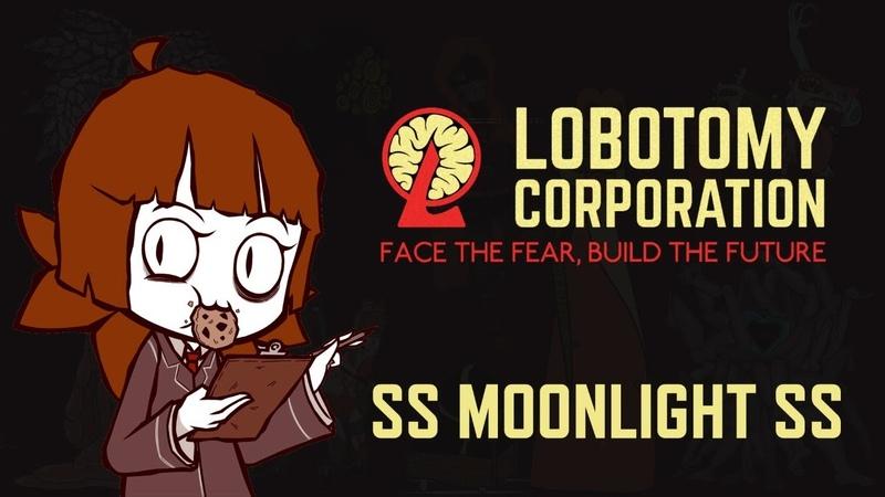 Lobotomy Corporation: больше одного дня за стрим, фантастика или реальность?
