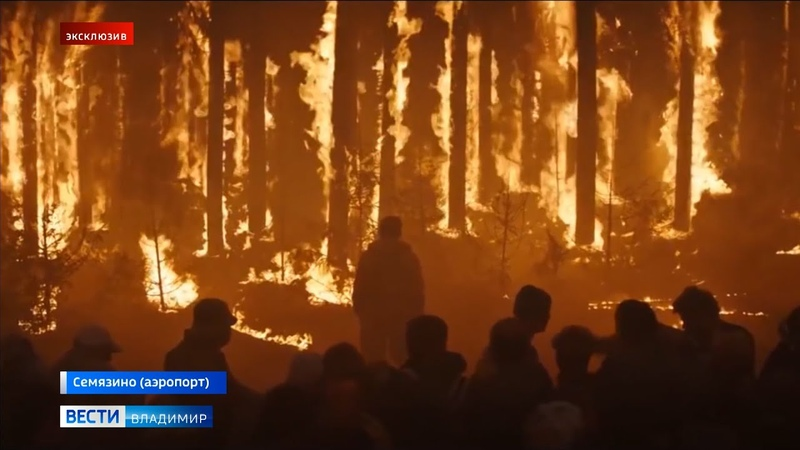 Во Владимирской области прошли съемки фильма Огонь с Константином Хабенским