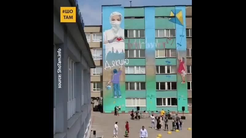 UKRAINE online Події Історія