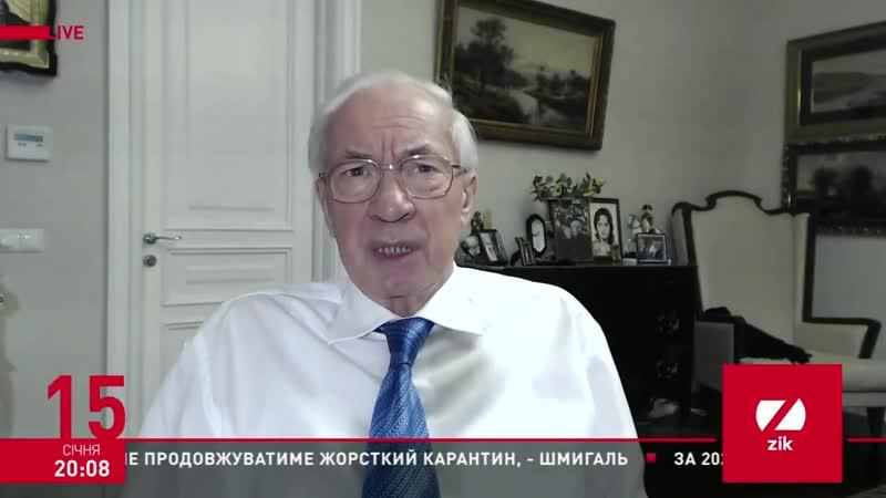 Николай Азаров Чем закончится тарифный переворот для шмыгалевских временщиков у власти