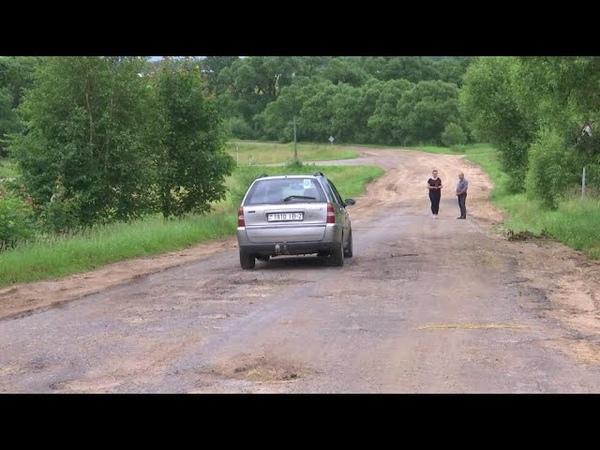 Больше половины дорог в Миорском районе требуют ремонта Как решаются проблемы