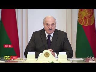 Александр Лукашенко о возможности госпереворота в Белоруссии /