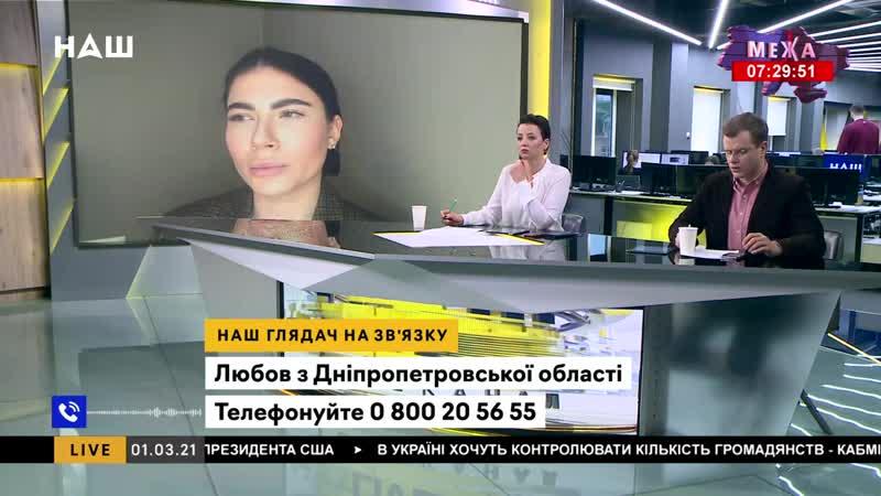Адвокат Катерина Маліченко про булінг серед підлітків та насилля вчителів над уч
