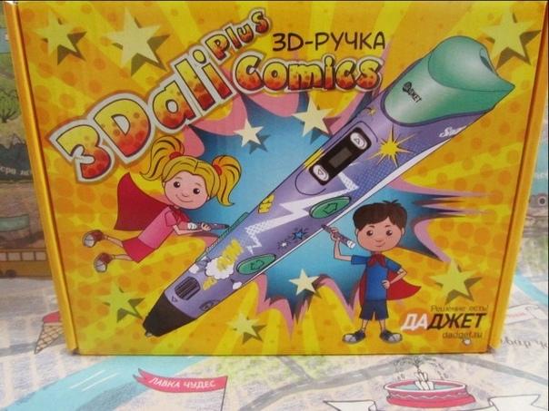 3D-ручка 3DALI PLUS COMICS