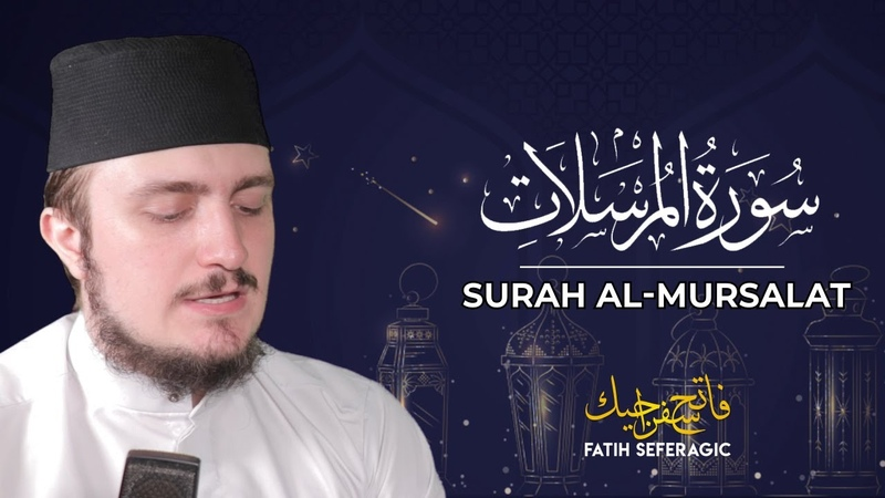 SURAH MURSALAT 77 Fatih Seferagic Ramadan 2020 Quran Recitation w English Translation