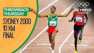 Haile Gebrselassie - 10,000m - Sydney 2000 | Throwback Thursday