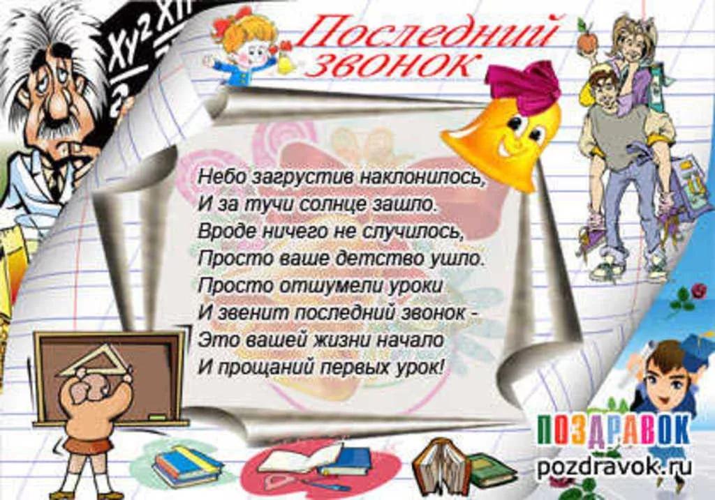 Выпуск - 2020