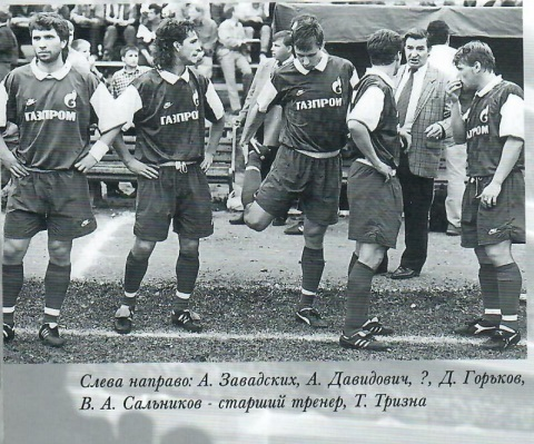 Ударная армия командира Сальникова, изображение №3
