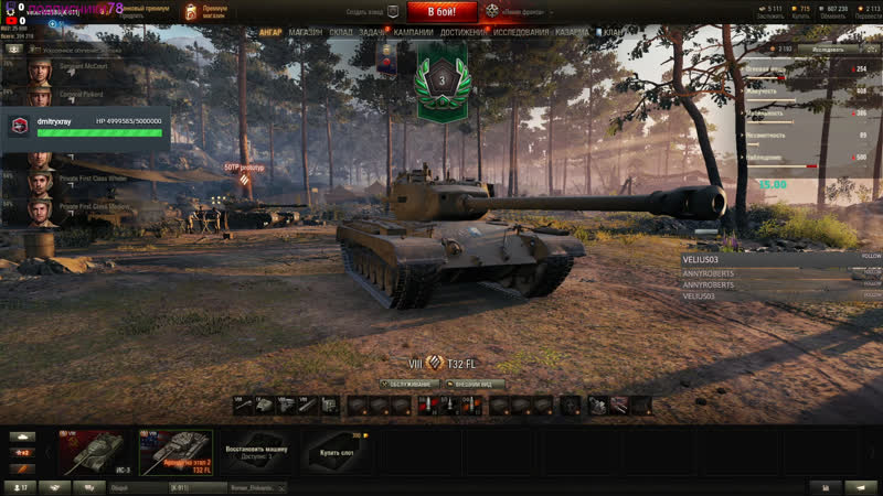 World Of Tanks по фану