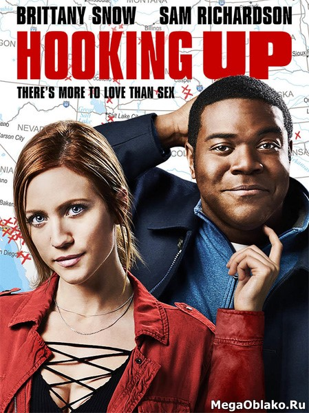 Интрижка / Hooking Up (2020/WEB-DL/WEB-DLRip)