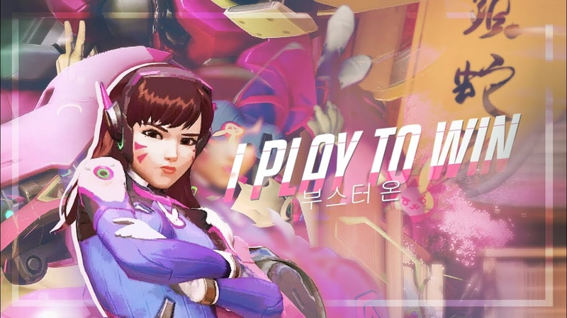 Carissa ✦ best moment 04 20 1st week in overwatch