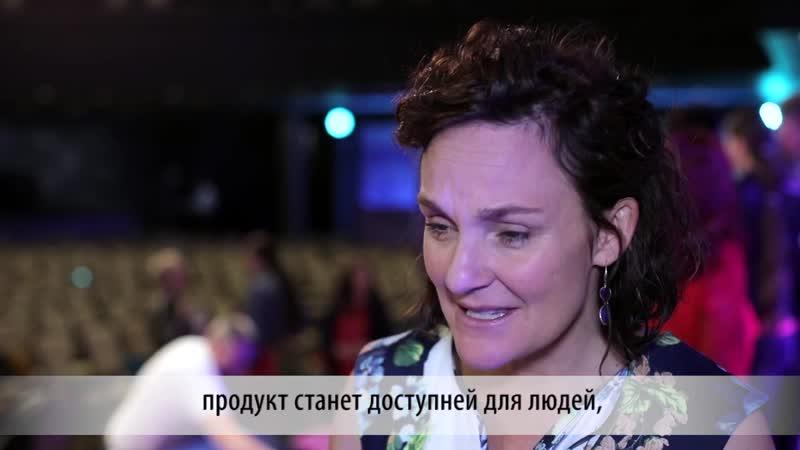 Открытие dōTERRA в России 2018