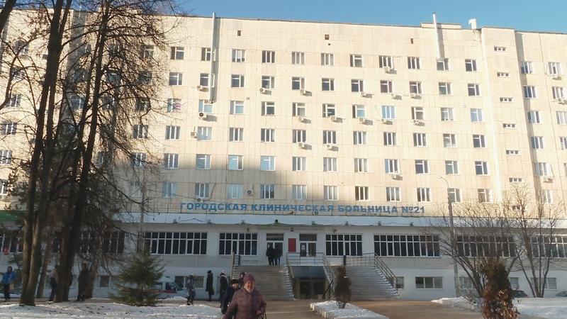 UTV 311 человек в Башкирии под подозрением на коронавирус Власти говорят что все под контролем
