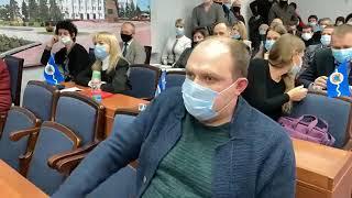 LIVE Бердянск 6 я сессия городского совета