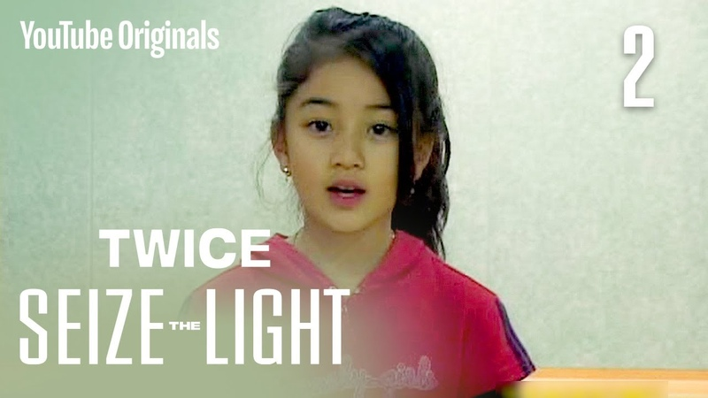 Ep 2 치열했던 그 날 아홉 연습생들의 이야기 TWICE Seize the Light 시즈 더 라이트