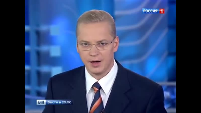 Вести (Россия-1, 26.11.2014) Выпуск в 20_00