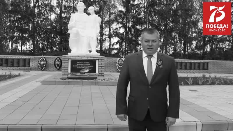 Стихотворение К Симонова Жди меня читают сотрудники АО Газпром газораспределение Брянск